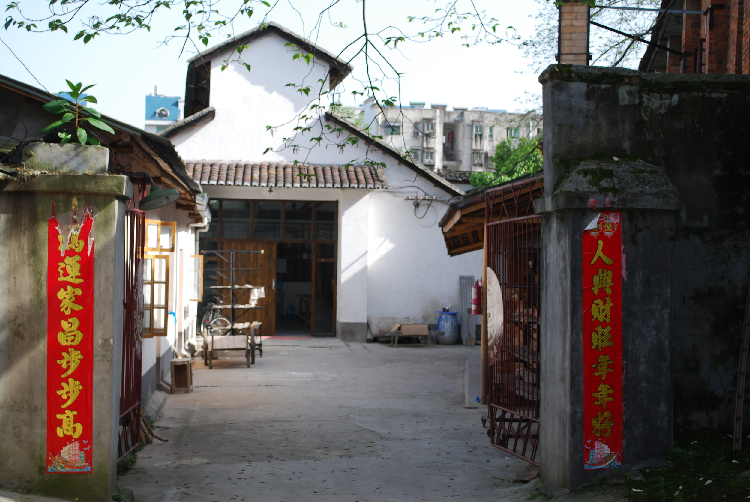 Jingdezhen PWS Design Studio entrance
