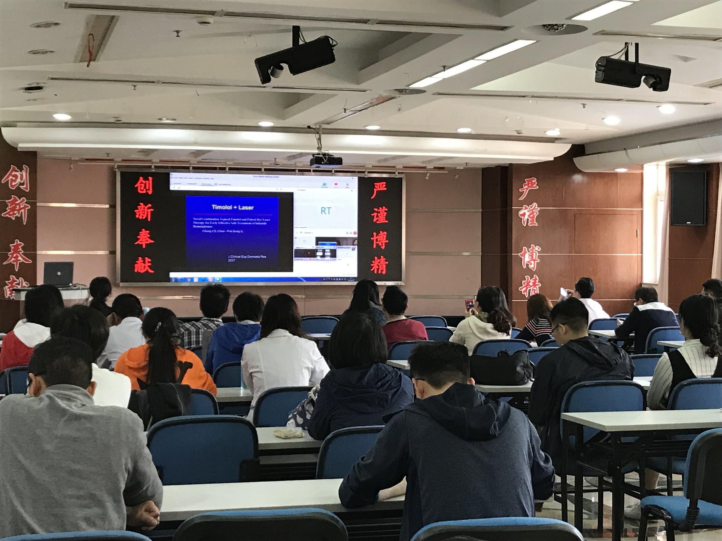 News — International Chinese Dermatological Association