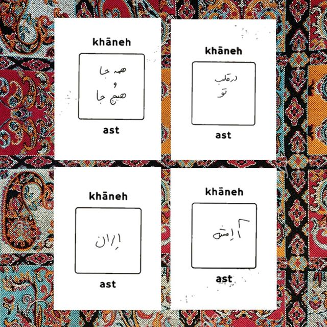 """""""Home is everywhere and nowhere"""", """"Home is in your heart"""", """"Home is Iran"""", """"Home is calm"""". Islamic Association of Iranian Students (22.03.2019)  #injakoja #artproject #artasresearch #iraniandiaspora #participationart #interactiveart"""