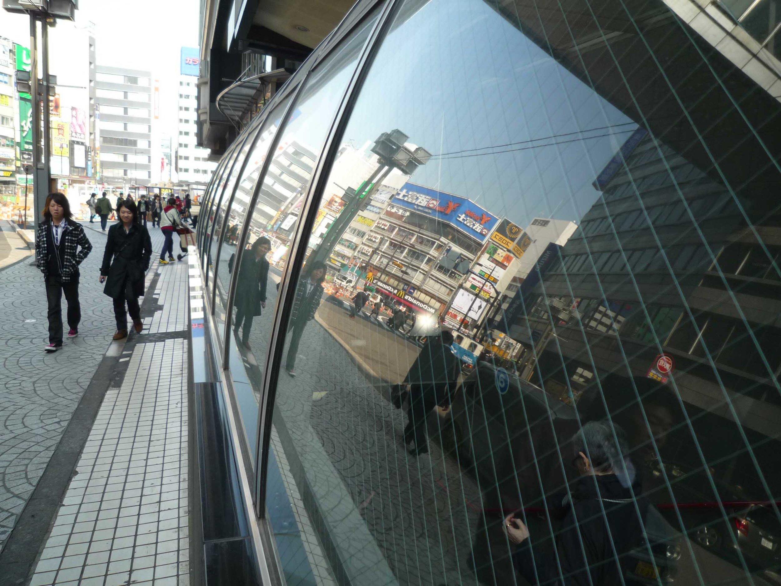 Ikeburo, Tokyo
