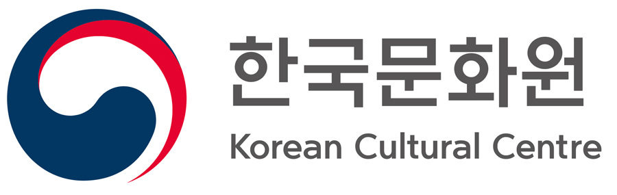 """The KCC's role is to """"enhance friendship, amity and understanding between Korea and the UK through cultural and educational activities and work to further develop established cultural projects."""" Deptford Cinema is proud to collaborate with the KCC in furthering cultural links between the UK and Korea.    They have provided Deptford Cinema with a programme of Korean films to be screened free of charge."""