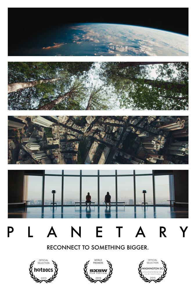 Climate Crisis Film Festival London PLANETARY poster