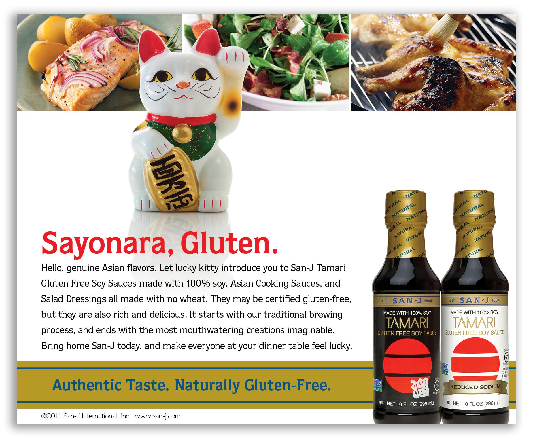 Advertising for San-J gluten free tamari