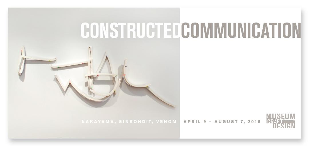 MCD_Postcards_ConstructedCom01.jpg