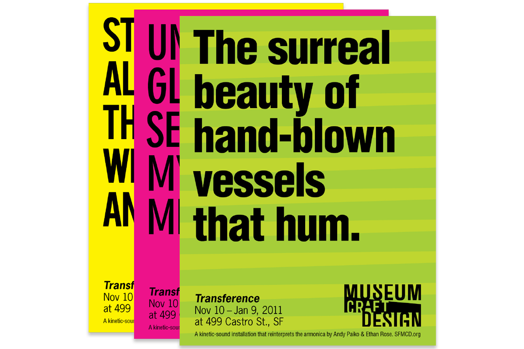 Museum of Craft and Design advertisement