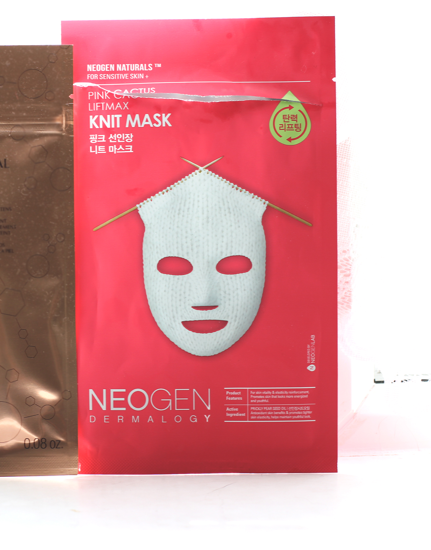 neogen liftmask knit mask