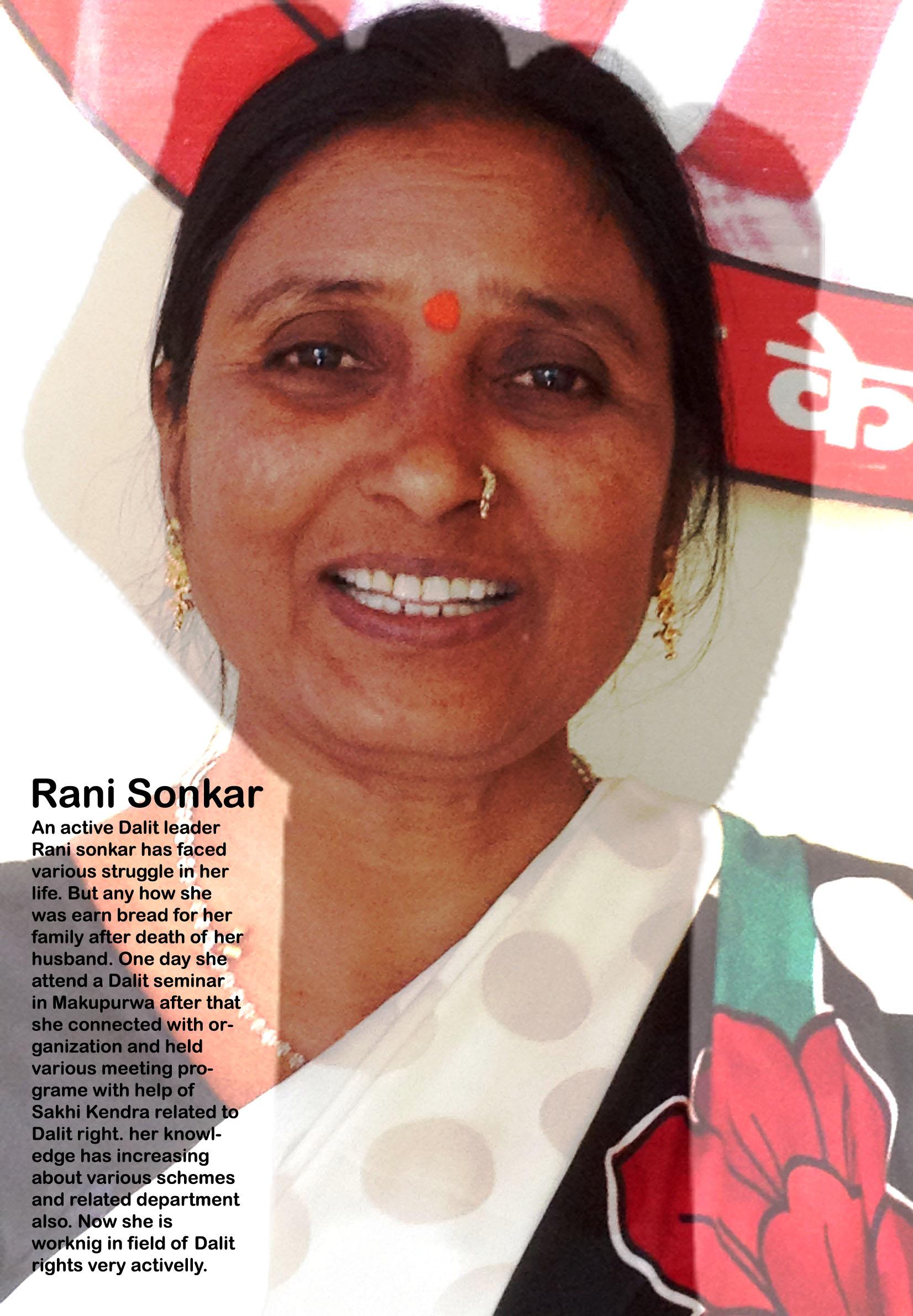 rani sonkar women human right defender--.jpg