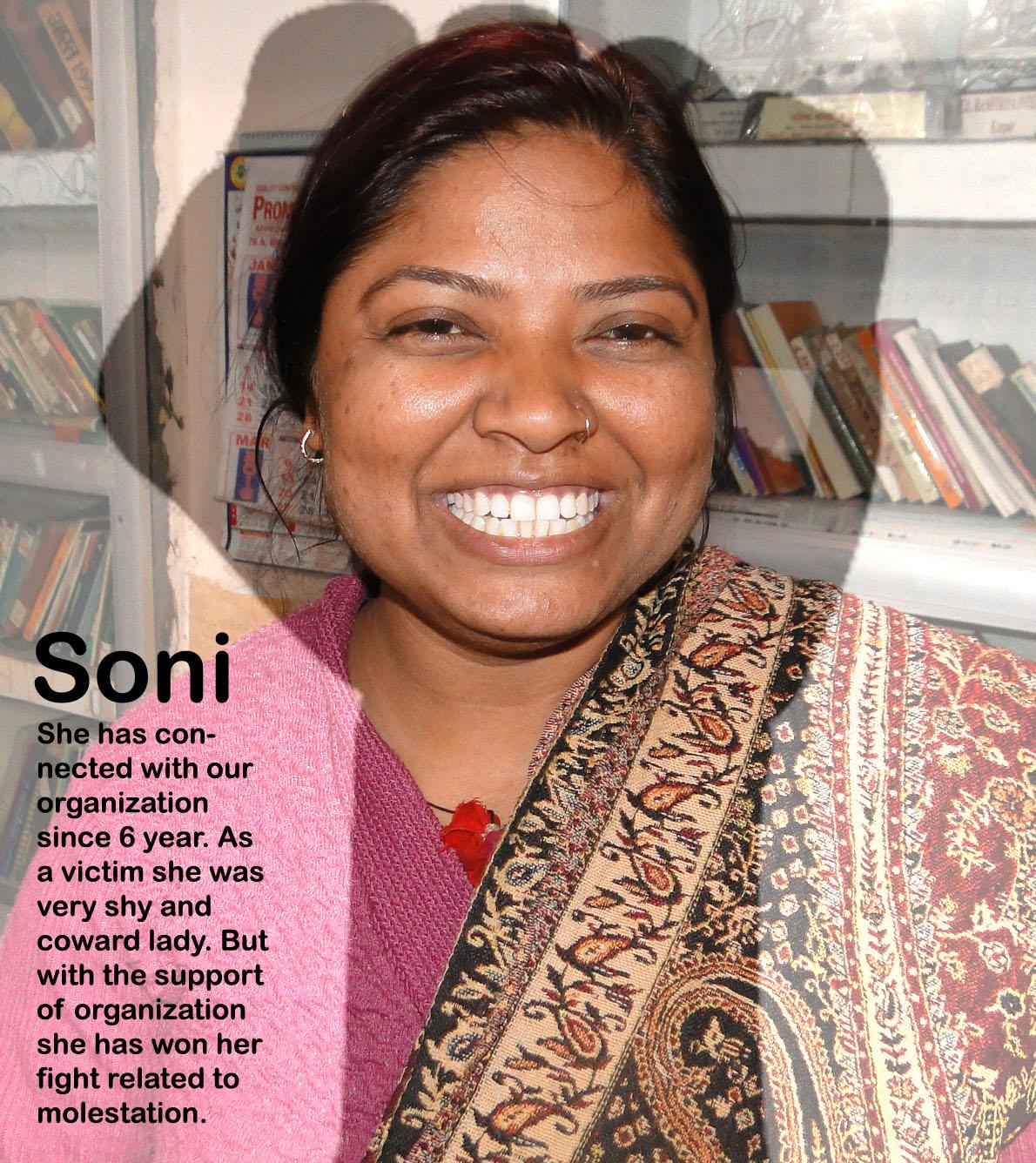 Soni   dalit leader--.jpg