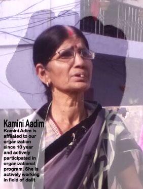 Kamini adim women human right defender.jpg