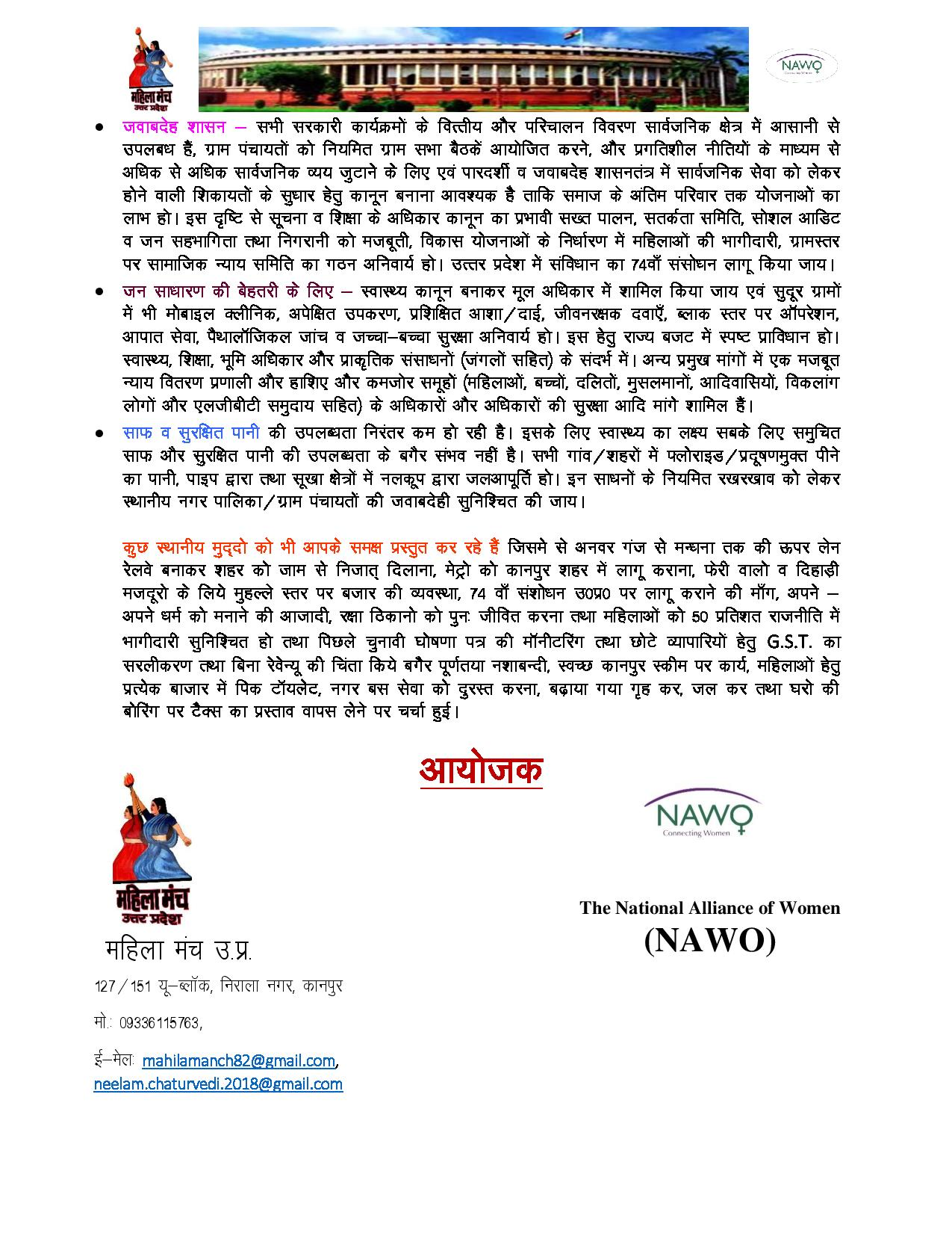People Manifesto 2019 (Mahila Manch & NAWO) local issues.docx-page-004.jpg