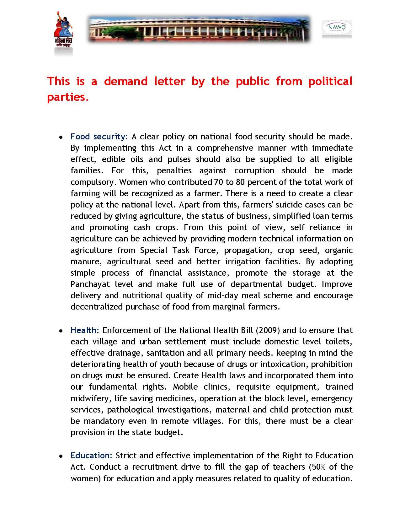 People Manifesto 2019 Mahila manch & NAWO) english-page-002.jpg