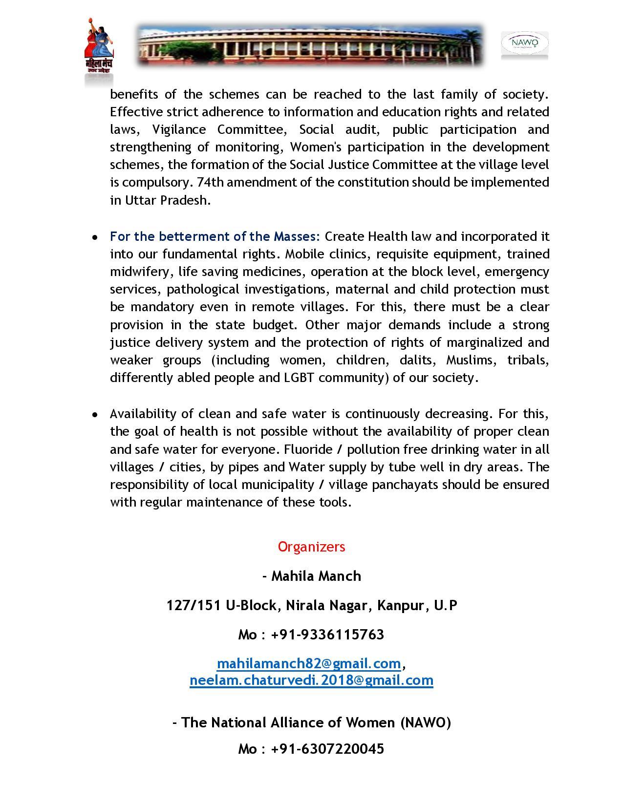 People Manifesto 2019 Mahila manch & NAWO) english-page-006.jpg