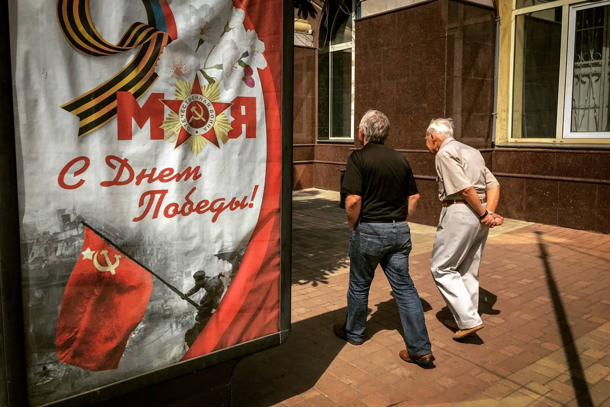 Divided by war - I've been following the Ukrainian crisis since its beginning, right after the Maidan Revolution. Since then, I went to the country twice trying to understand what this renewed cold war means. These articles were published in Brazilian Newspapers and Magazines