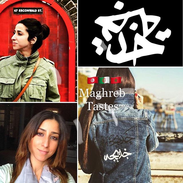 Our next feature for Maghreb Tastes is Bronx-bred, Erbil-residing graphic designer Khadijah Abdul-Nabi, aka @khadijahdesign_studio ! Head to the blog for the interview, and let us know in the comments if there's anyone else you'd like to see featured! . . . . . #tunisia #tunisie #tunisianfood #maghreb #maghrebunited #northafrica #tunisiancommunity #tunisiandiaspora #africandiaspora #OTTMaghrebtastes #cuisinetunisienne #tunisiancooking #northafricanfood #halftunisian #halfiraqi #tunisianwomen #iraqiwomen #tunisians #tunisianstyle #stounsi #tunisiansabroad #tunisianexpats #tunisiensaletranger #tunisian_community #tunisianblogger #tunisian_igers #tunisianartist #iraqiartist #graphicdesigner #tunisianstyle
