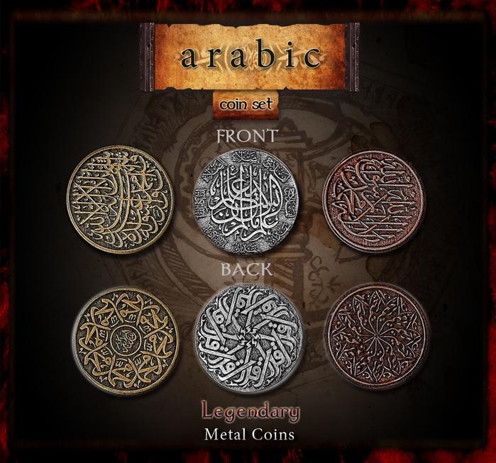 legendary_metal_coins_kickstarter_arabic.jpg