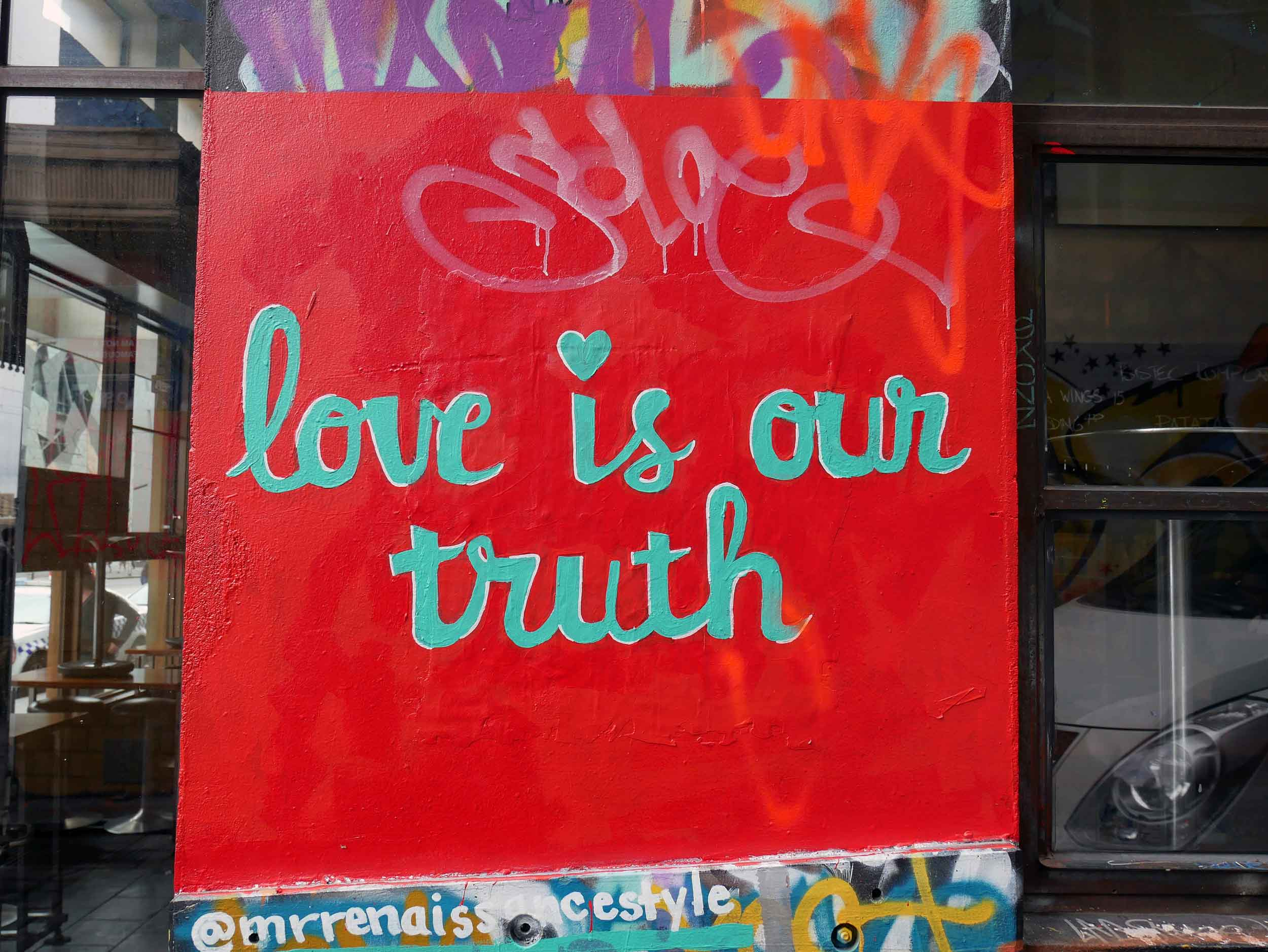 Another example of the colorful sayings and creative expressions found on Hoiser Lane (Jan 26).