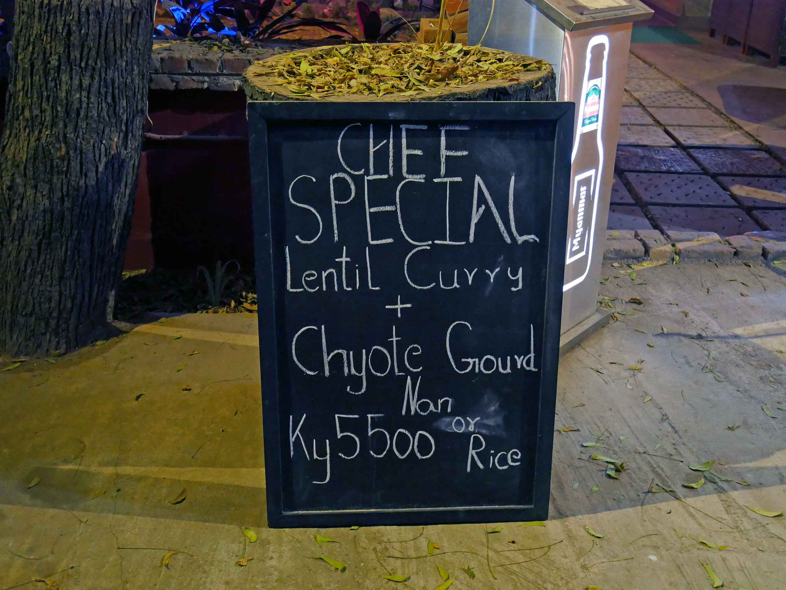 We had to try the nightly Chef's Special, especially at the very affordable price of 5,500 Kyat or 4USD.