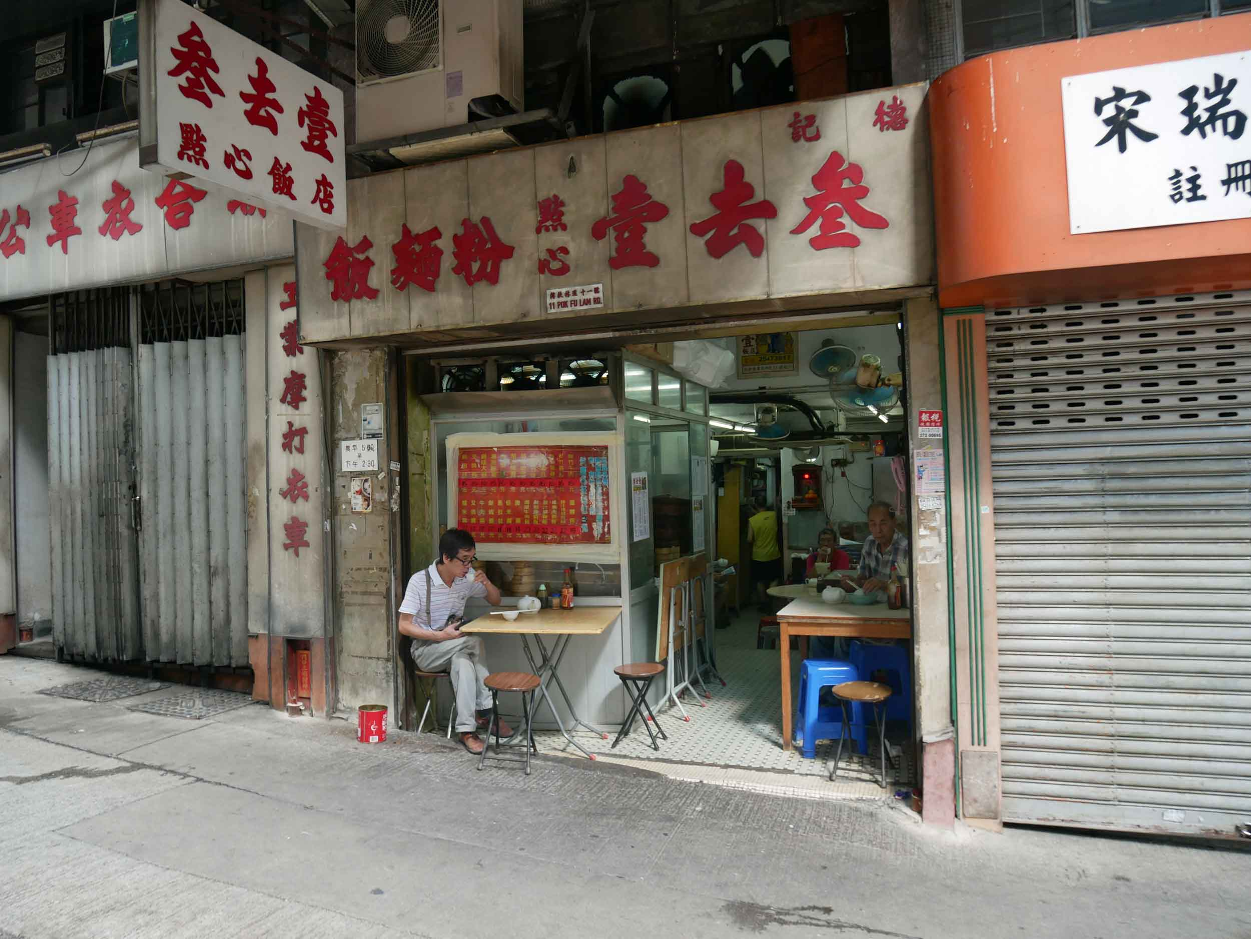 We started our Sunday at very local Sam Hui Yat for traditional morning dim sum (June 11).