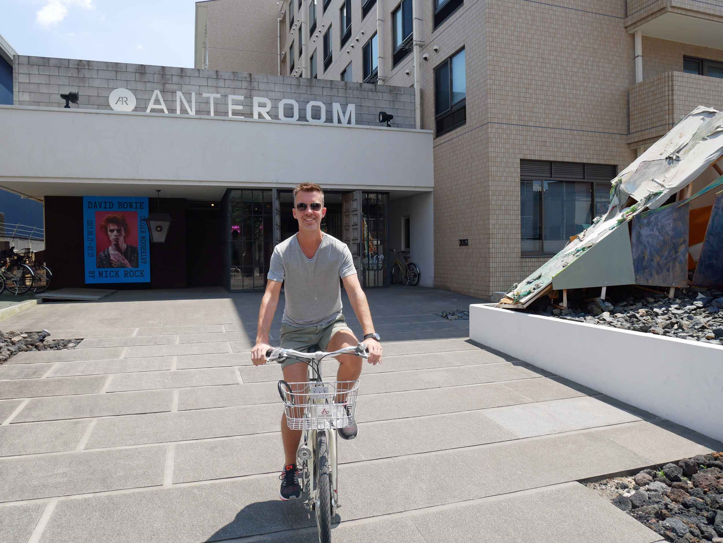 After checking in, we checked out Anteroom's bicycles, our preferred mode of transportation for the weekend.