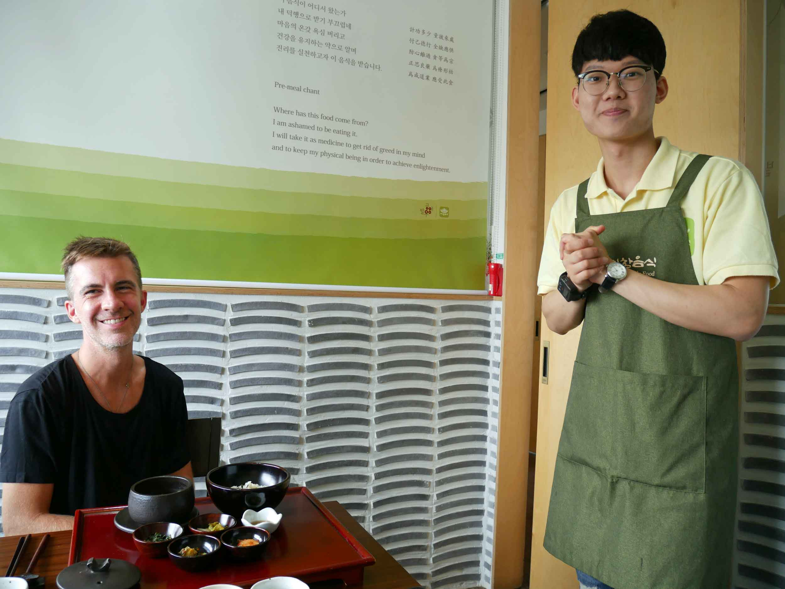 Our patient and kind waiter who walked us through each course and answered our burning temple food questions.