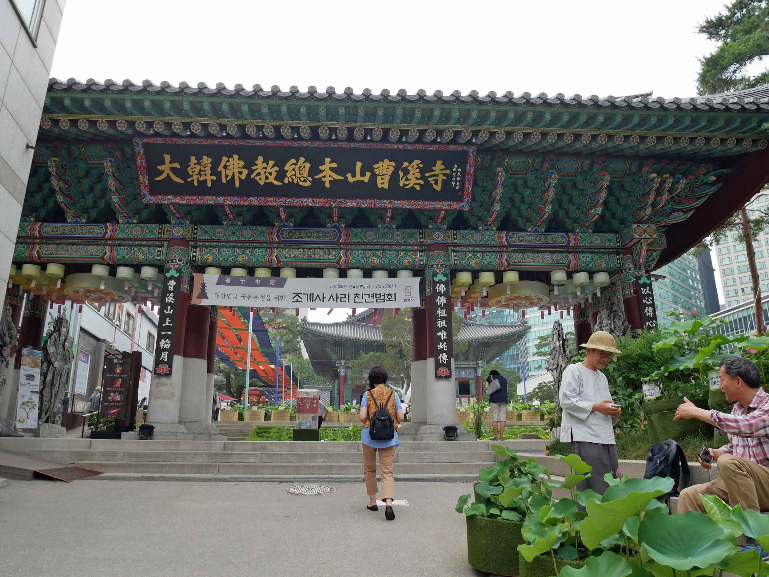 Jogyesa Temple was a flurry of activity, notably the many potted lotus flowers in front of the main hall.