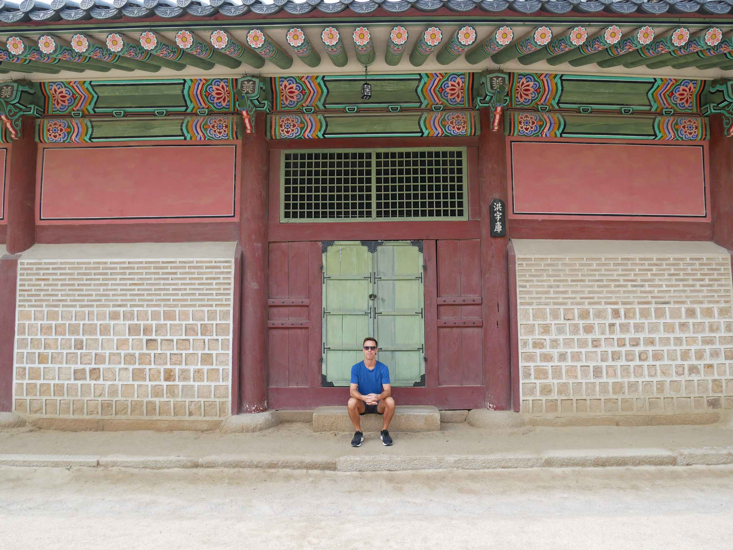 Gyeongbokgung Palace is made up of many free-standing buildings, including the throne hall, council hall and the king's residence.