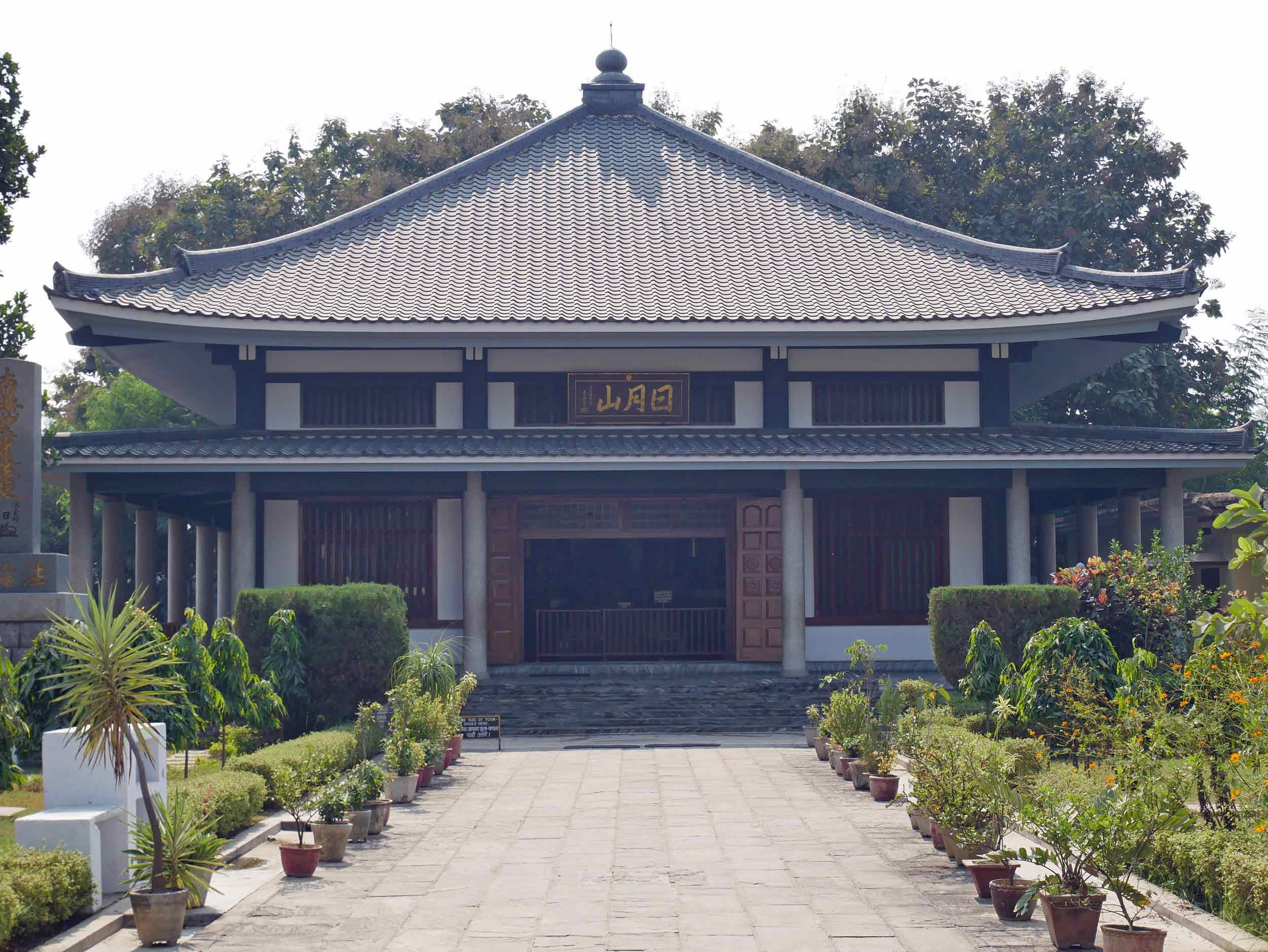 The Japanese temple in Sarnath brought us right back to  our time amongst the country's Zen temples  this past June.