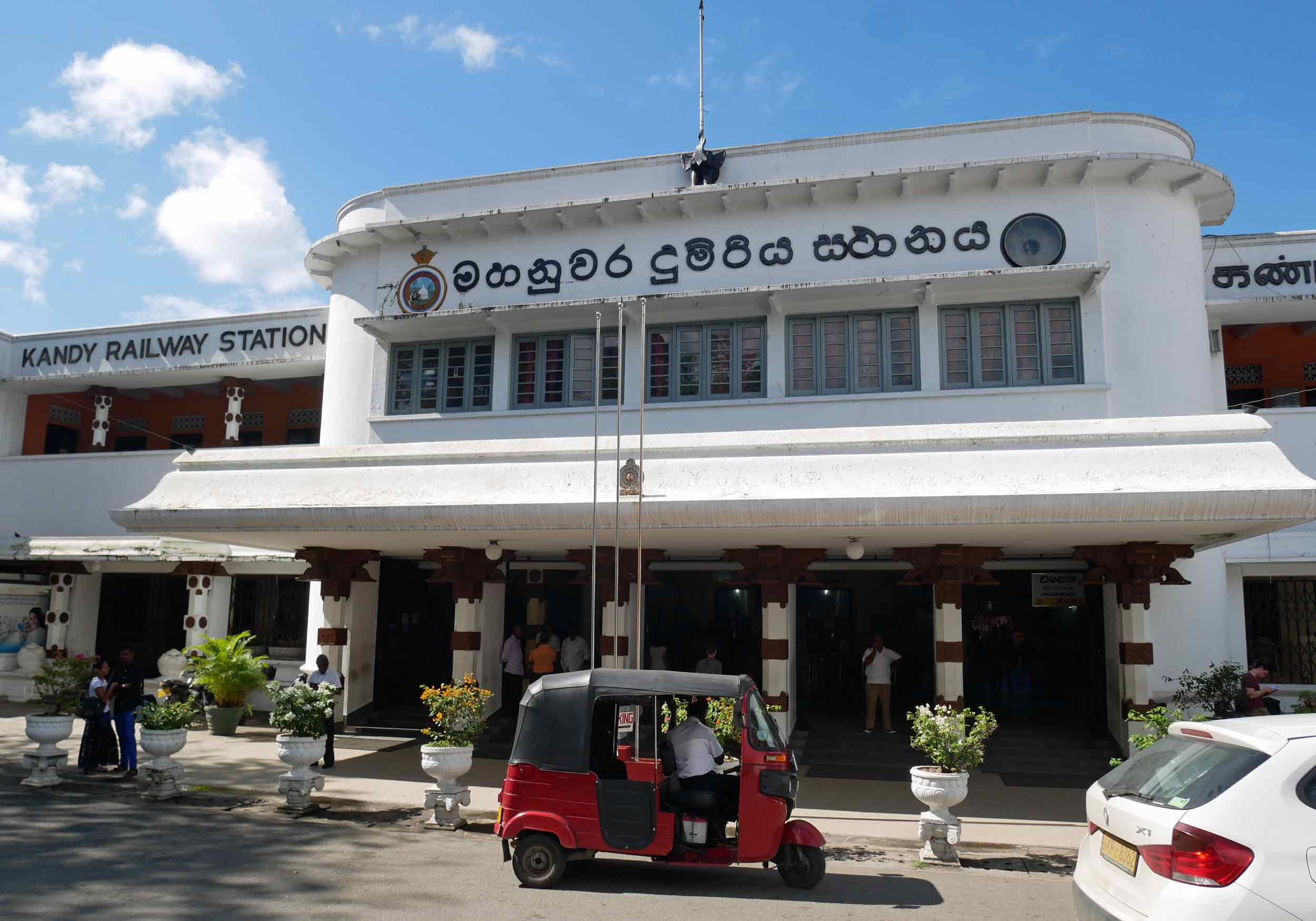 Our first Sri Lankan rail journey embarked from the charming Art Deco Kandy Railway station (Dec 15).