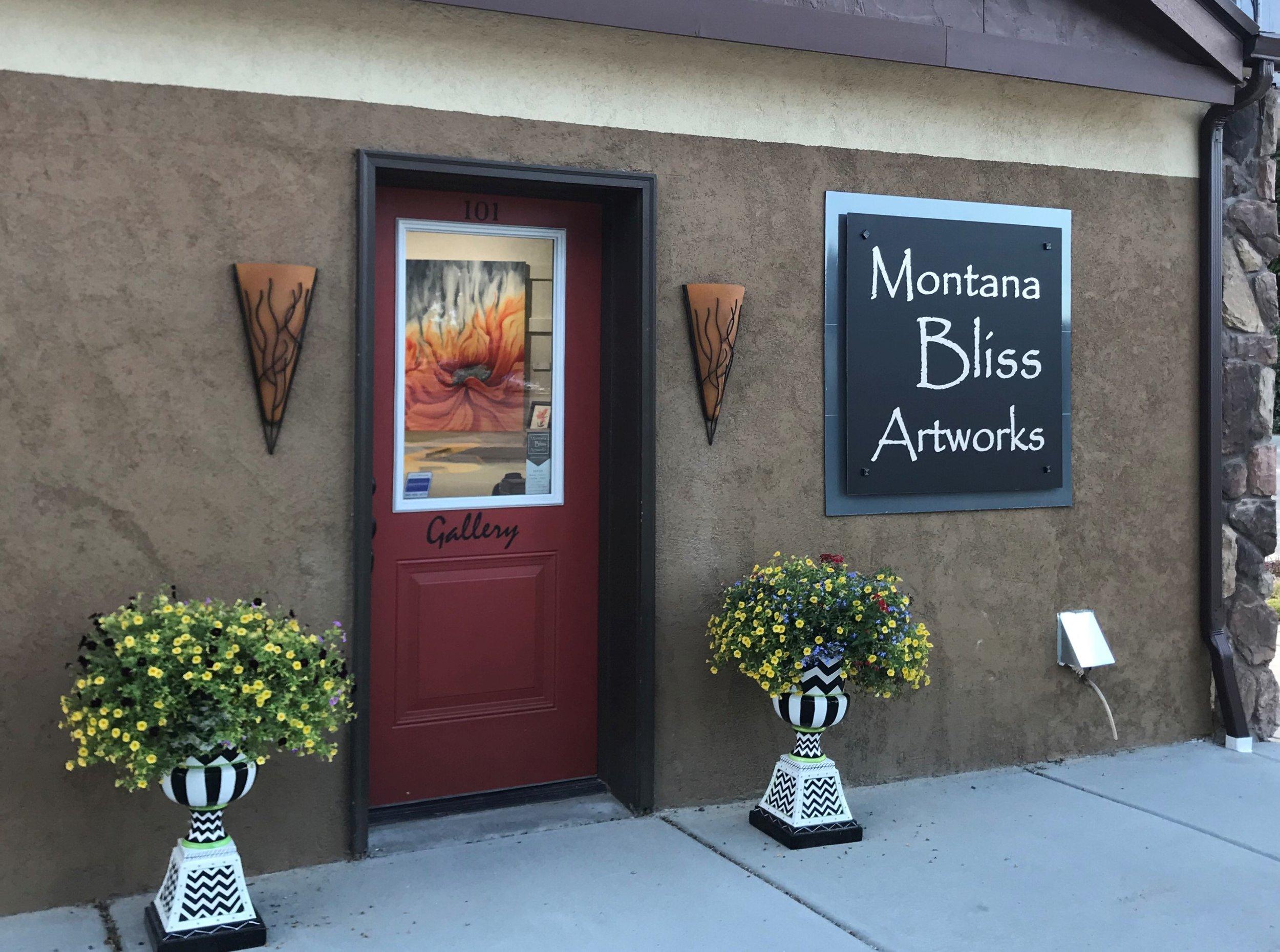 Gallery Door Entrance