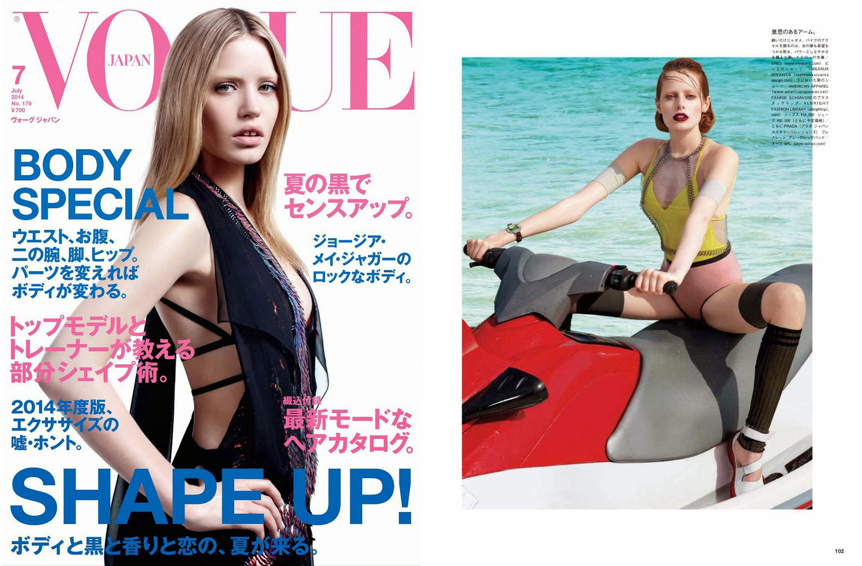 vogue japan 3 fannie schiavoni july 2014.jpg
