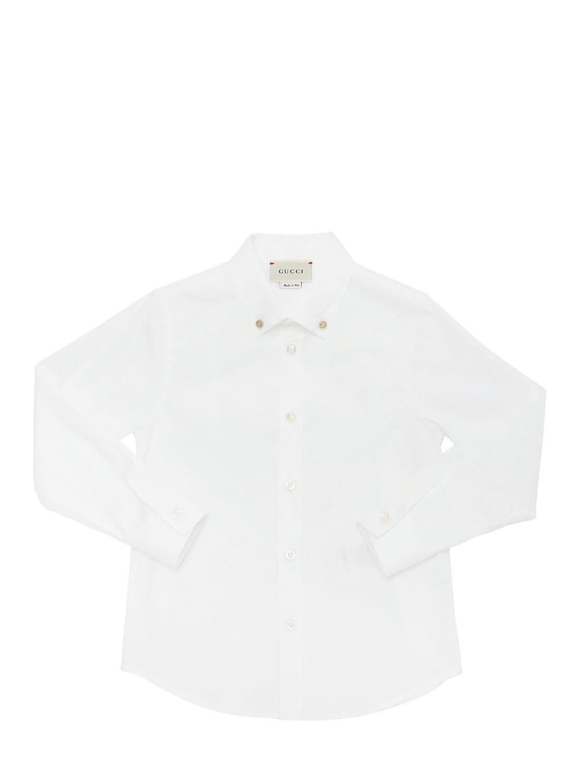 Prince Jacques of Monaco Gucci shirt.JPG