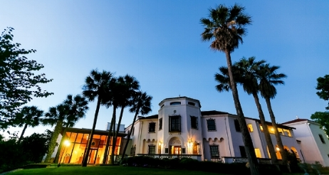 From the museum site: https://www.mcnayart.org/rentals/category/weddings-at-the-mcnay