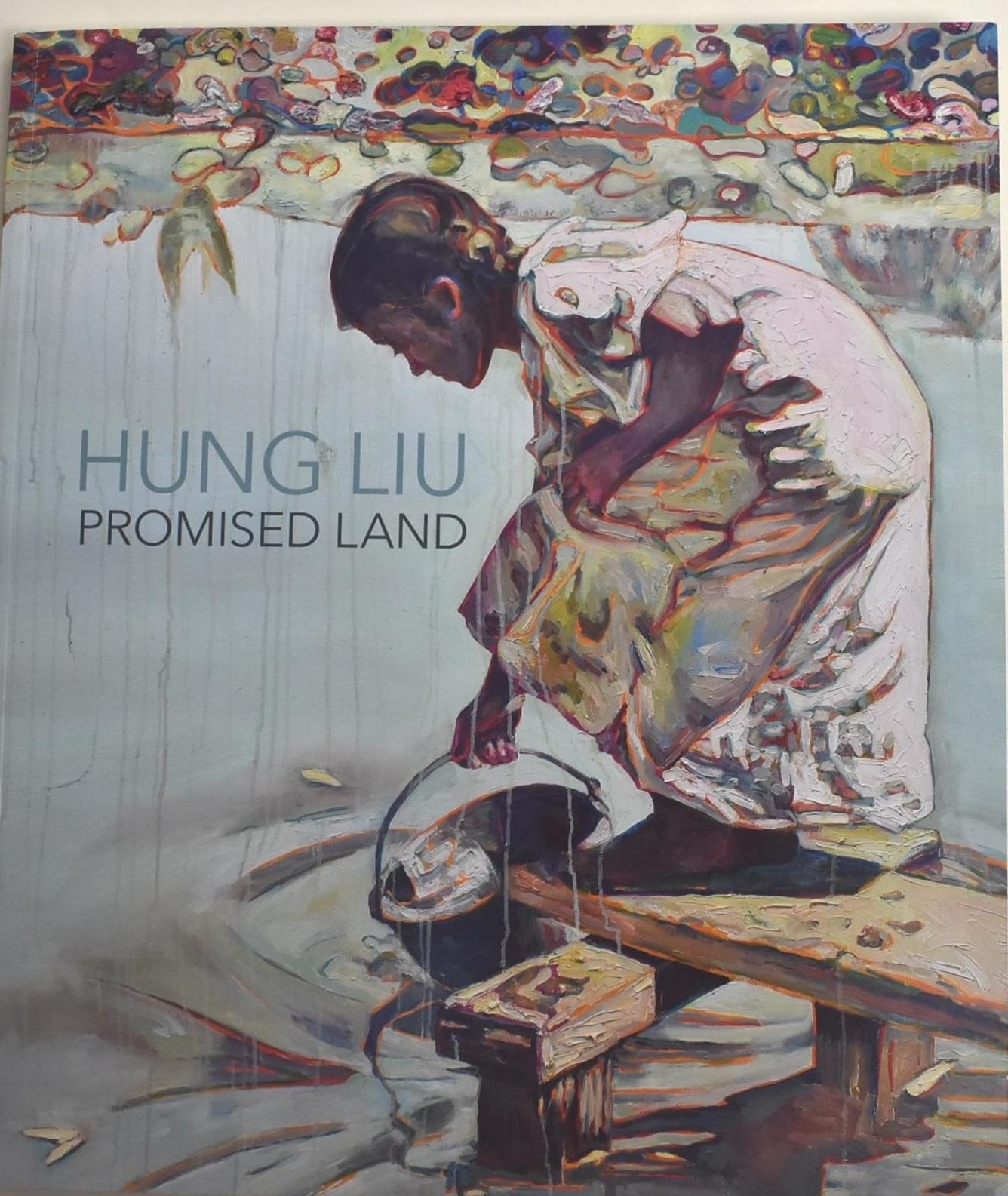 Essay for Hung Liu exhibition, Rena Bransten Gallery, SF CA 2017