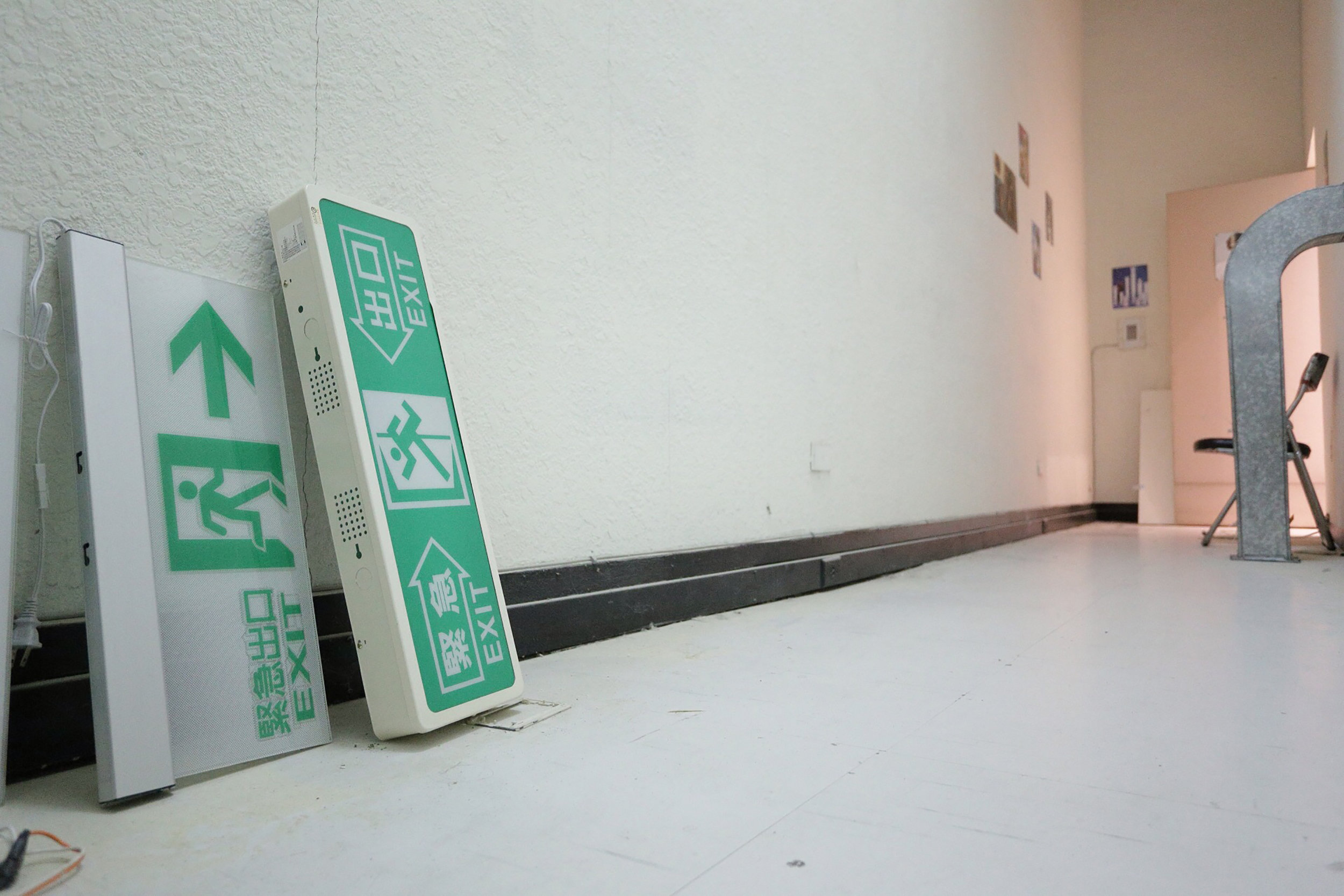 Freeman-Lowe, Installation View 21, Tai Pei Biennial, 2014.jpg