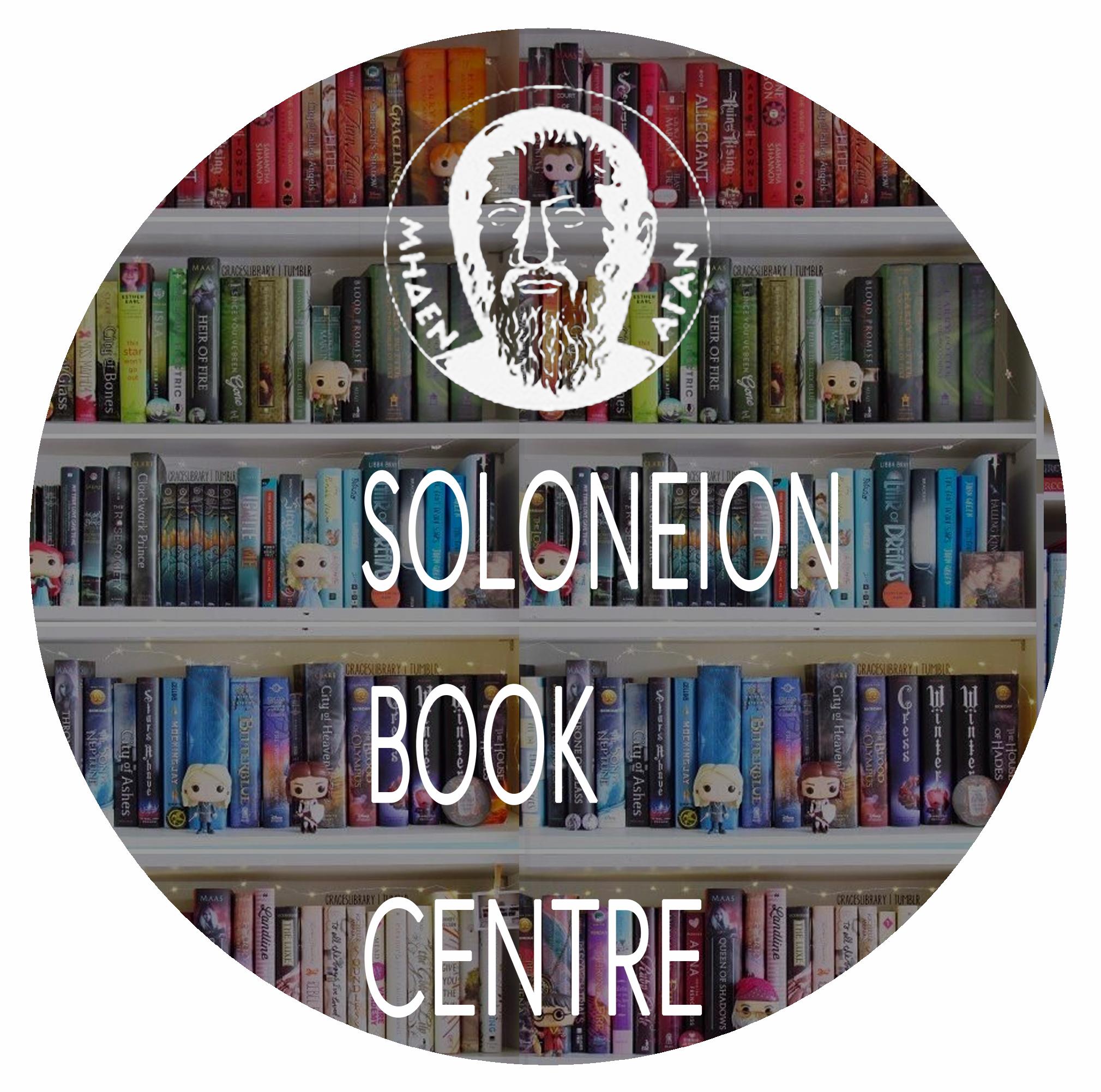 SOLONEION BOOK CENTRE Vyzantiou 24, Strovolos, Nicosia, Cyprus