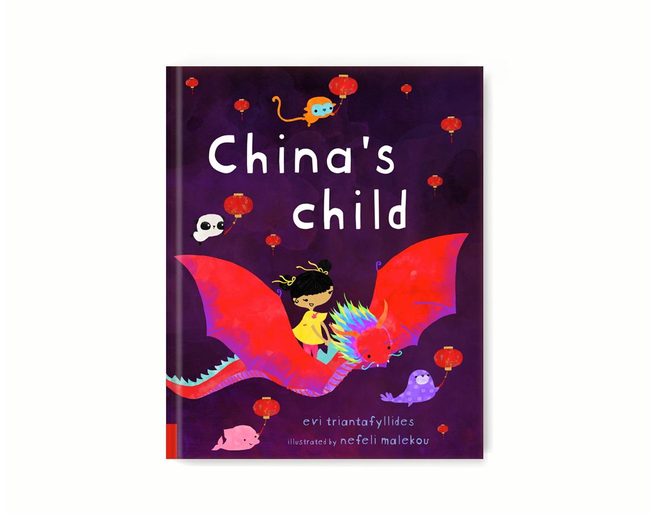 China's Child -