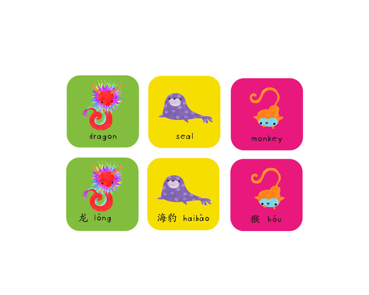 Minilingo, Mandarin Card Game -