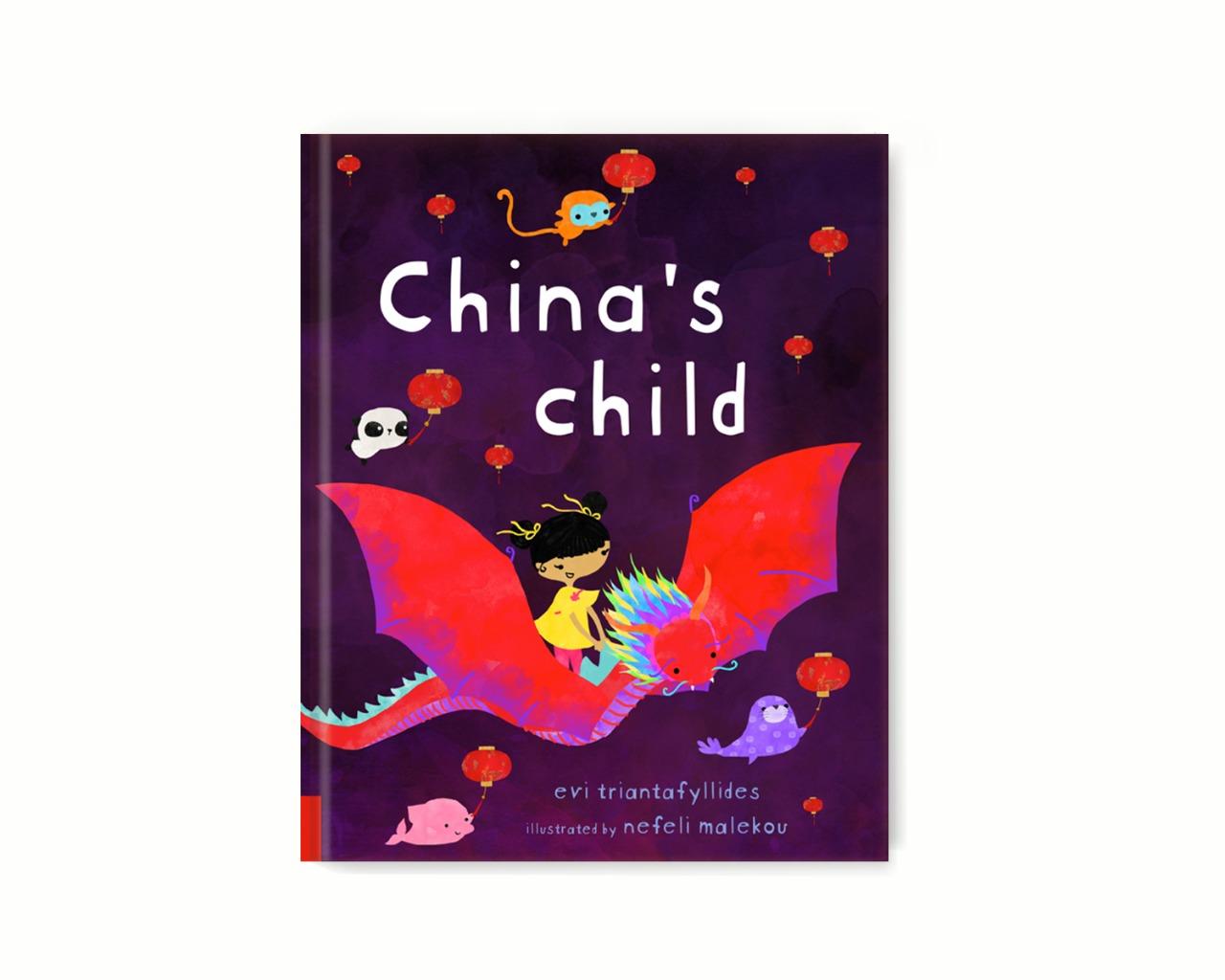 china_child_cover.jpeg