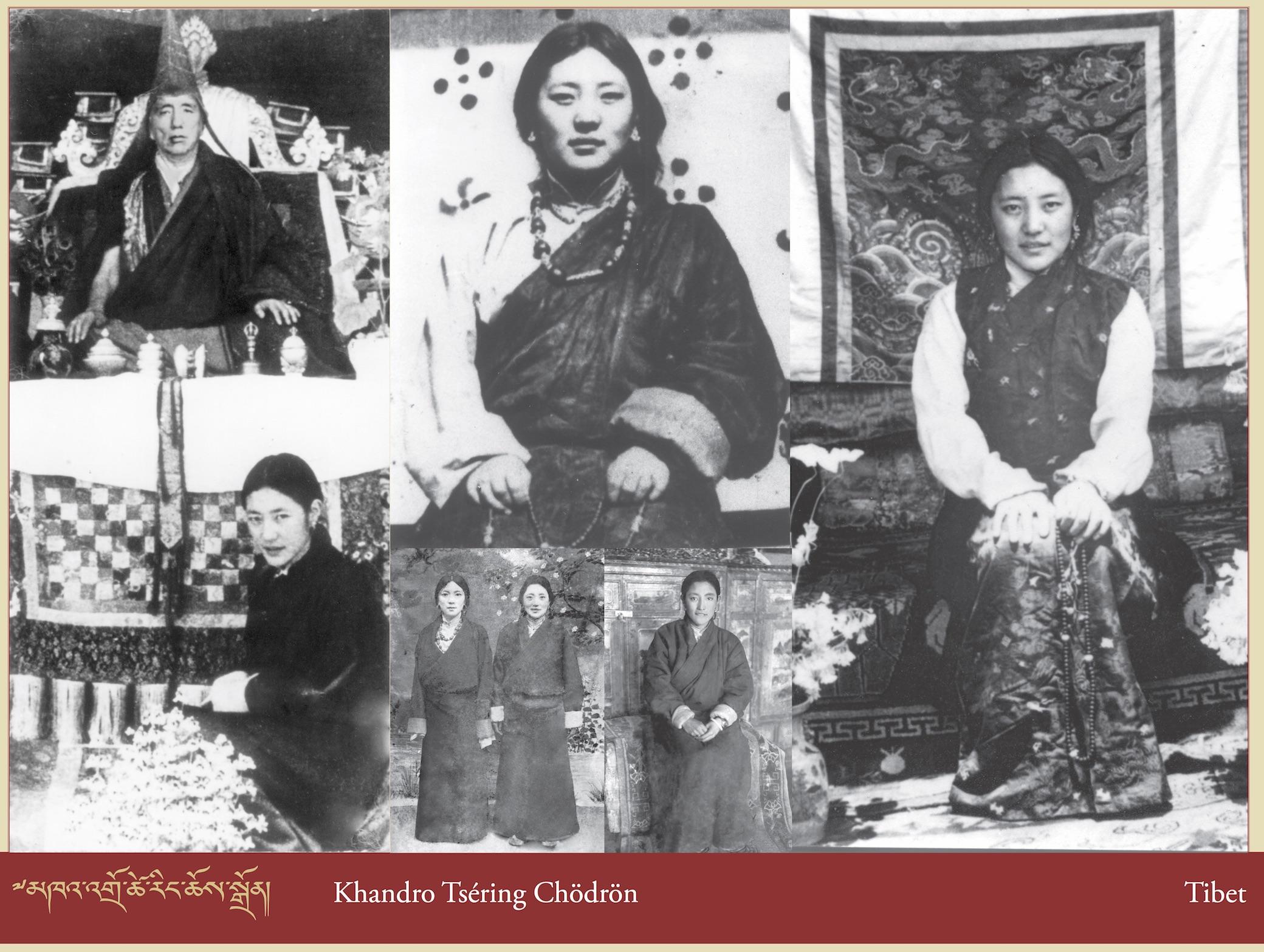 Khandro Tséring Chödrön - Tibet