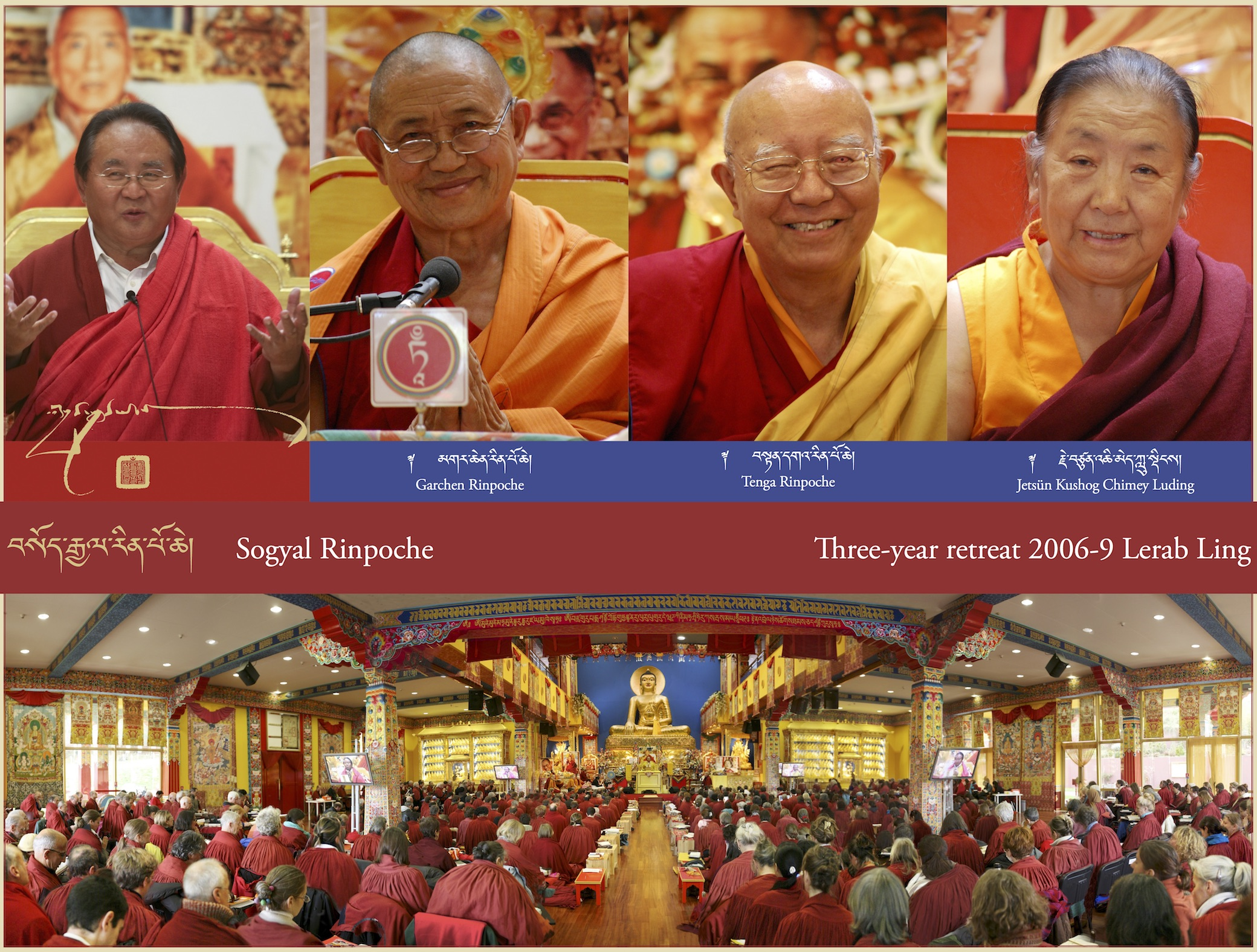 Three-year retreat, 2006-9 Lerab Ling (2)