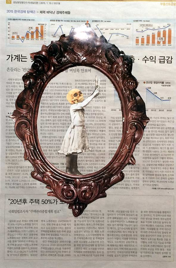 BE MINE Collage auf Zeitung 2017 · 40 X 50 cm  Verkauft