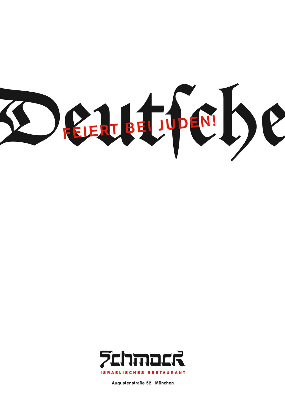 Schmock-Deutsche-2.jpg
