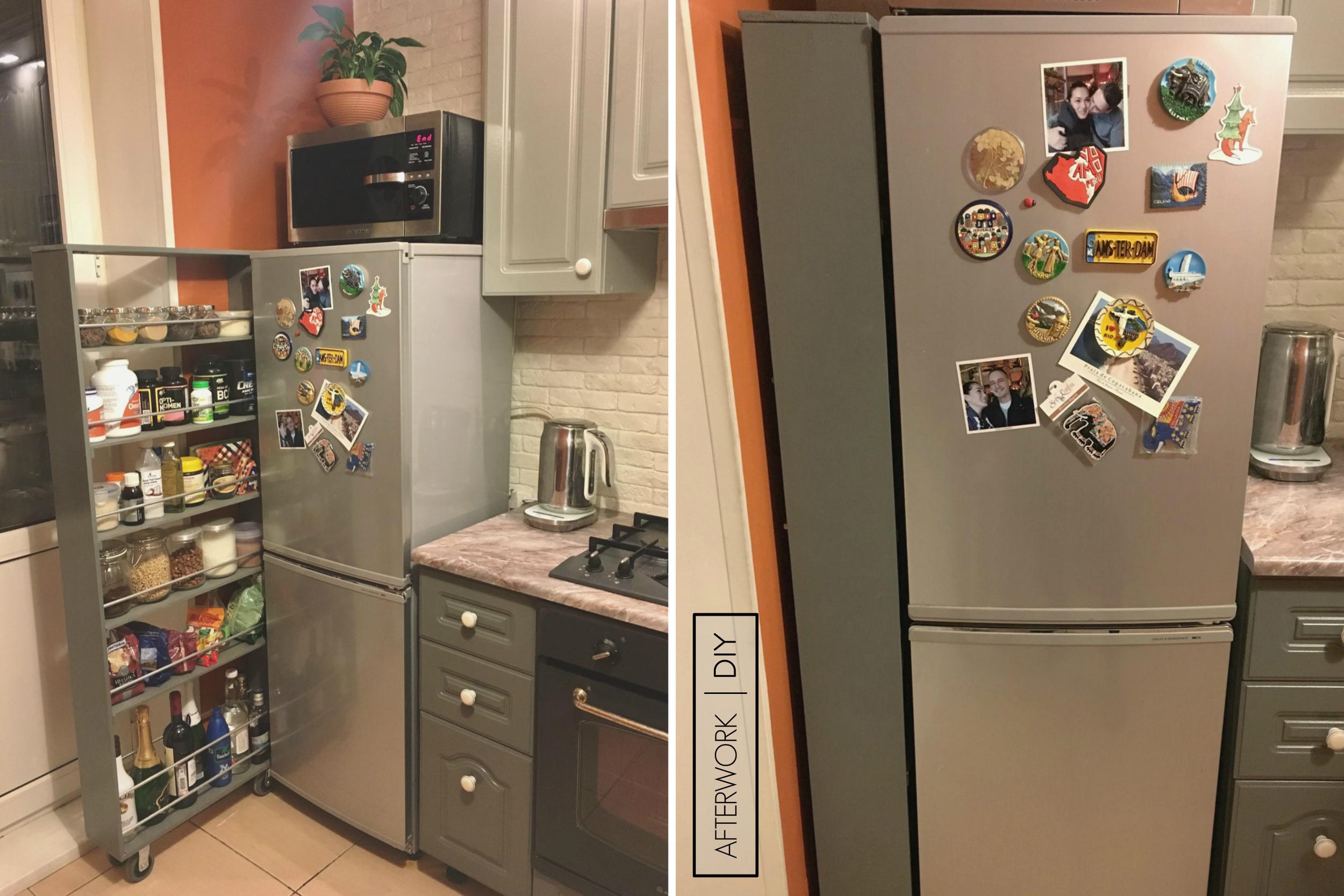 Пространство рядом с холодильником -