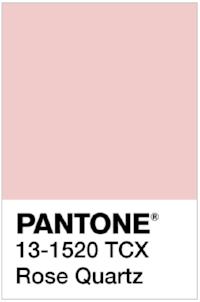 цвет 2017 года по версии Pantone