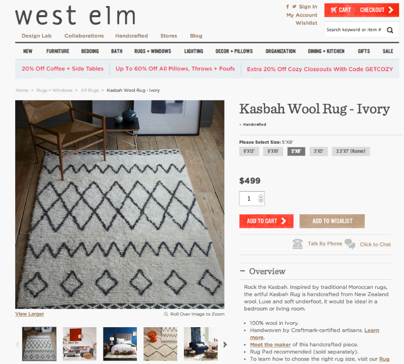 west-elm-kasbah-wool-rug-and-sharpie-knockoff