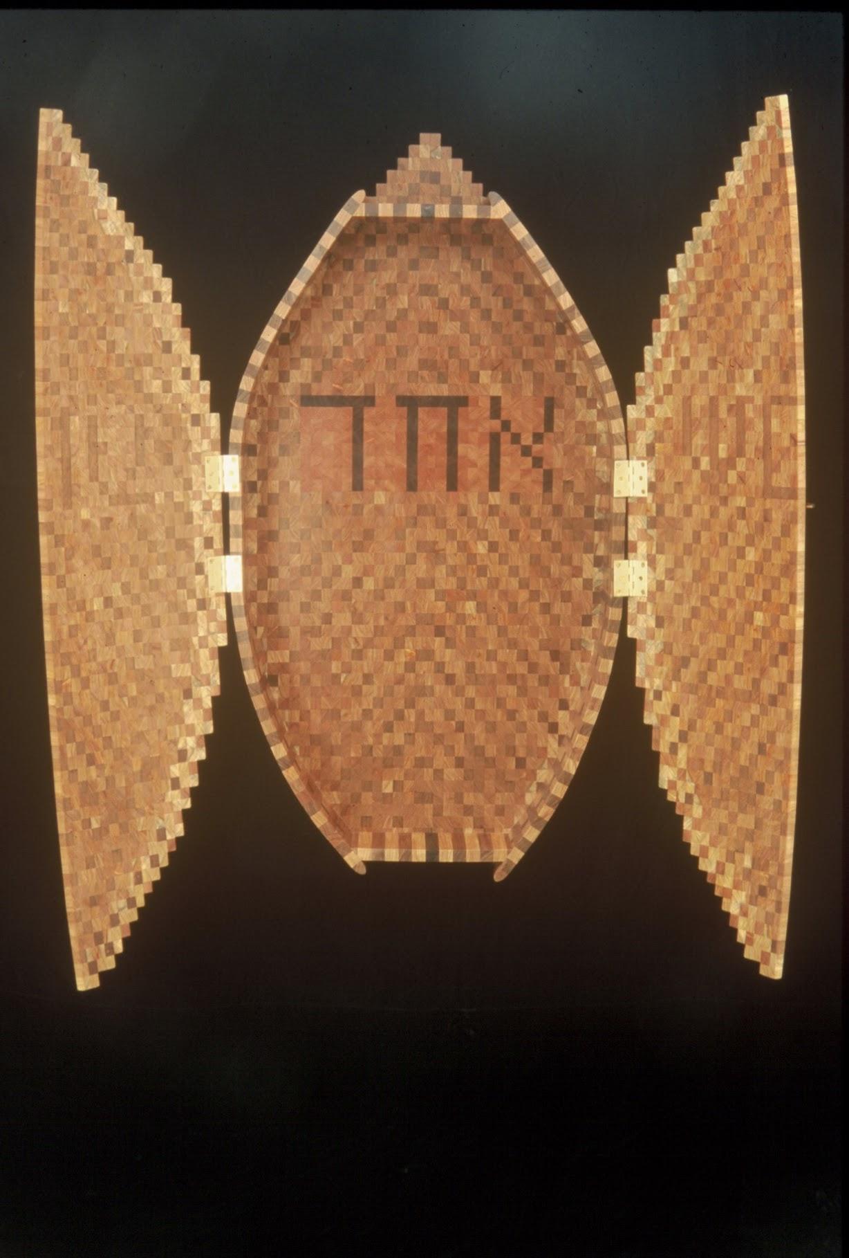 Shema Echad Torah Ark (open)