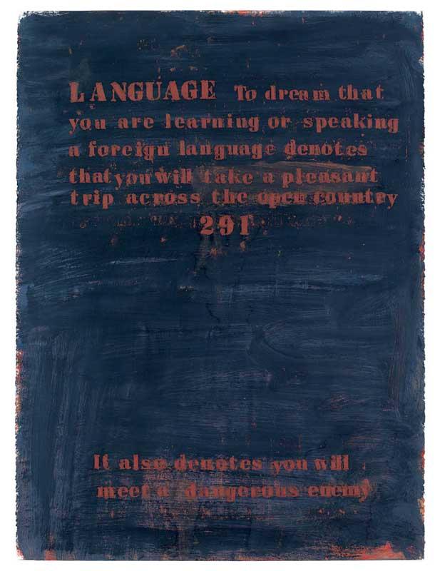 No. 291 (Language), 1988