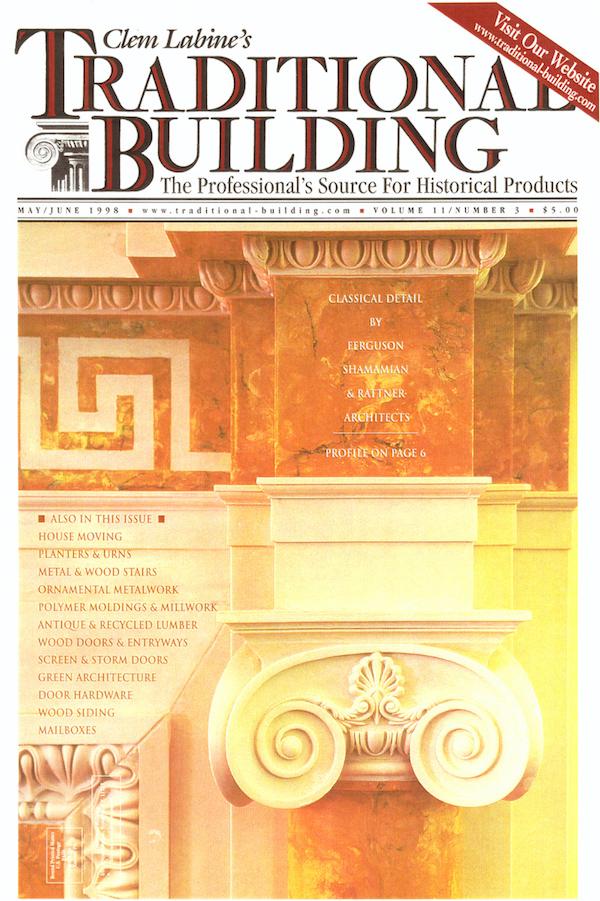 rattner-trad-building-cover-web.jpg