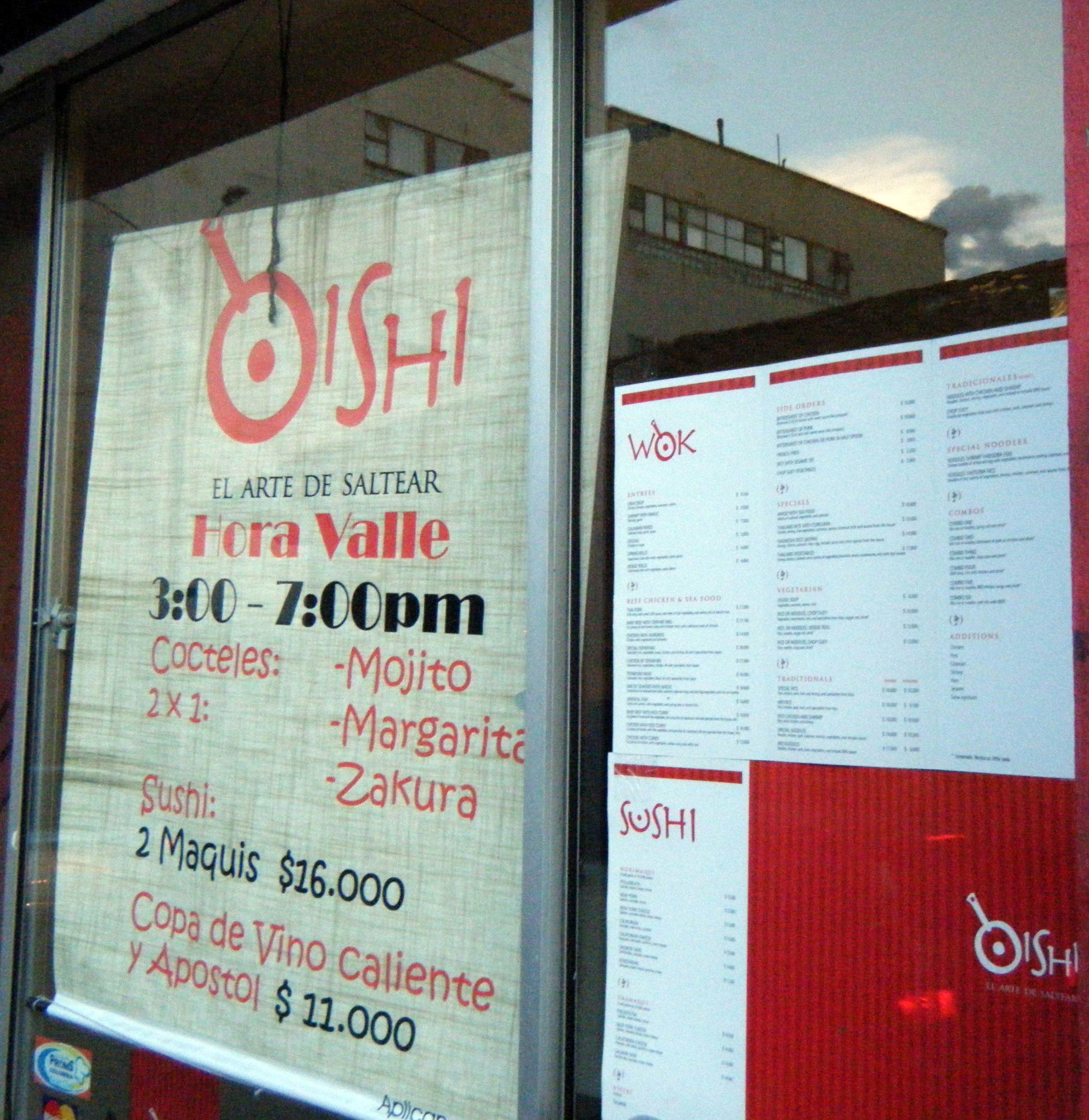 Oishi Sushi.jpg