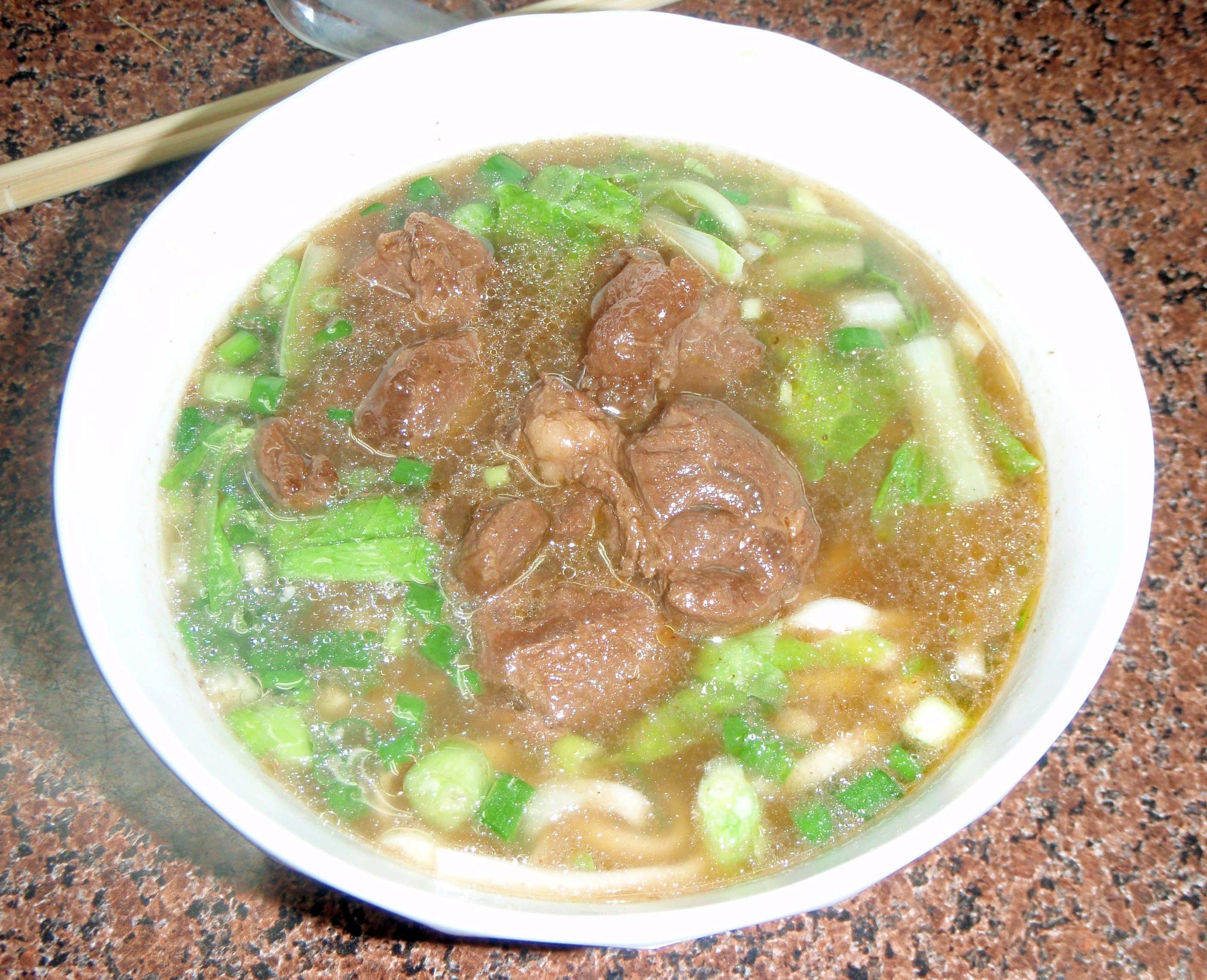 beef noodle soup.jpg